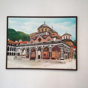 Рисувана картина Рилски манастир