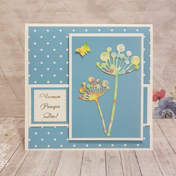 """Картичка за рожден ден или друг повод """"Глухарчета"""""""
