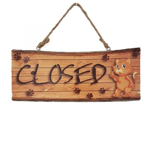 """Дървена табелка """"Open-Closed"""""""