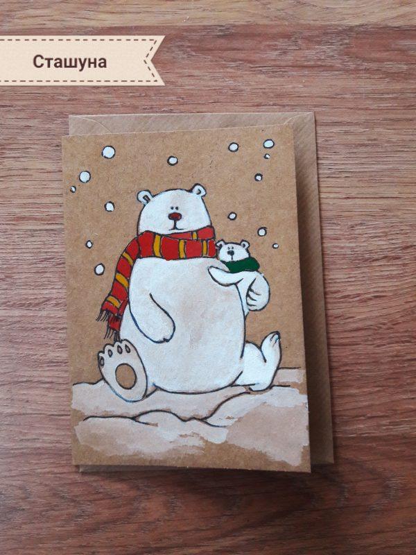 Ръчно рисувани авторски картички Сташуна