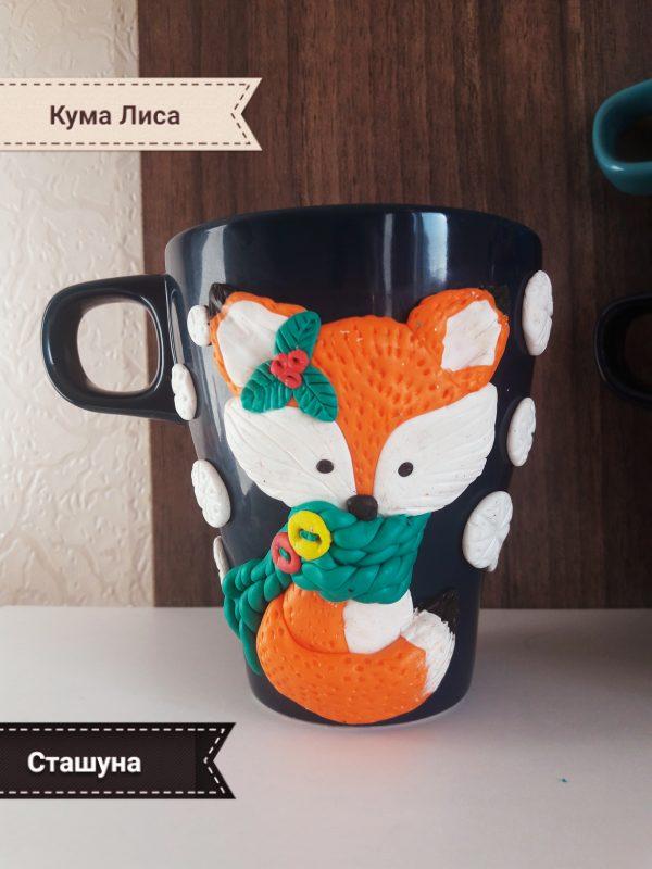 Ръчно изработени чаши с декорация от полимерна глина