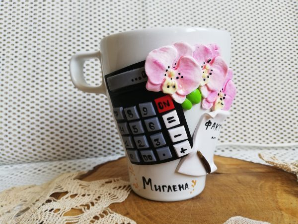 Чаша за счетоводител