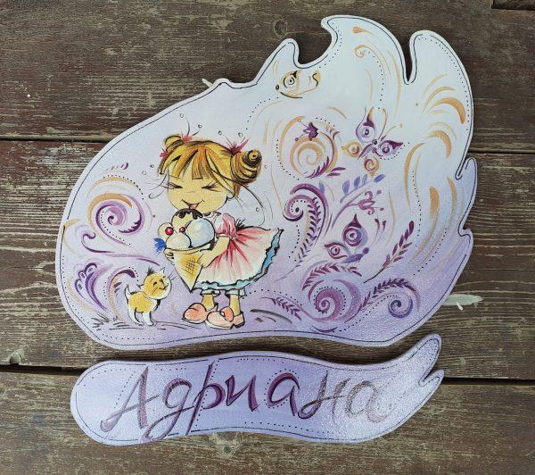 Рисувани табели за детска стая