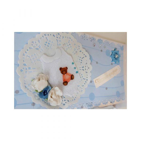 Плик за пожелания за новородено Поздравления за бебе момче