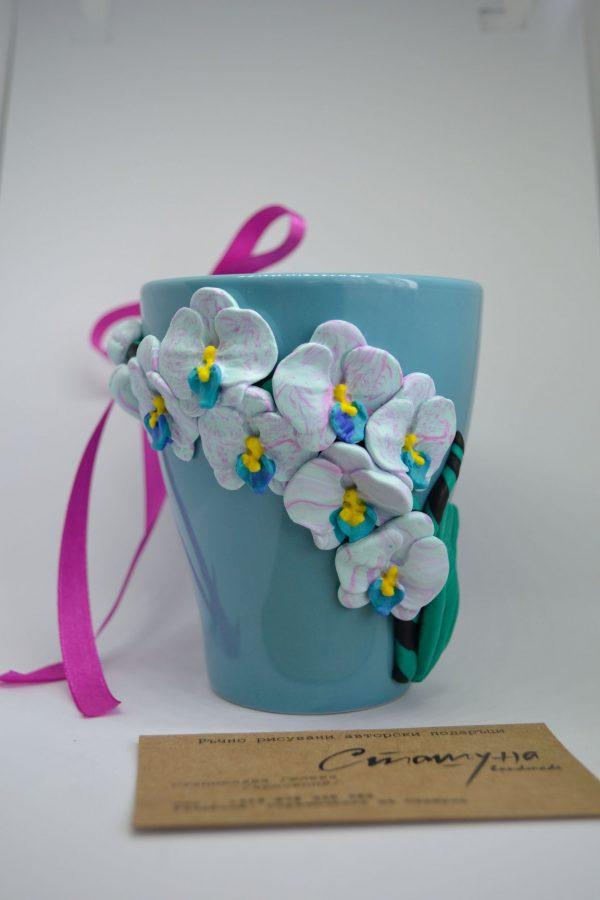 Чаша с ръчно направена декорация от полимерна глина 250ml