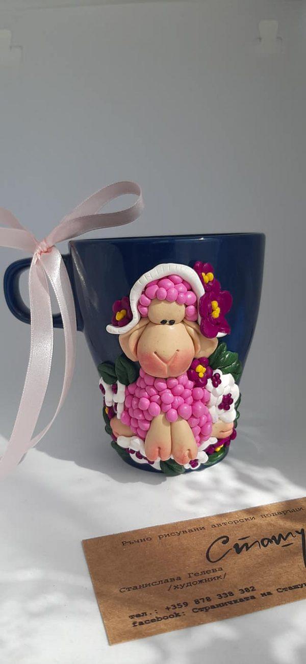 Чаша с ръчно направена декорация