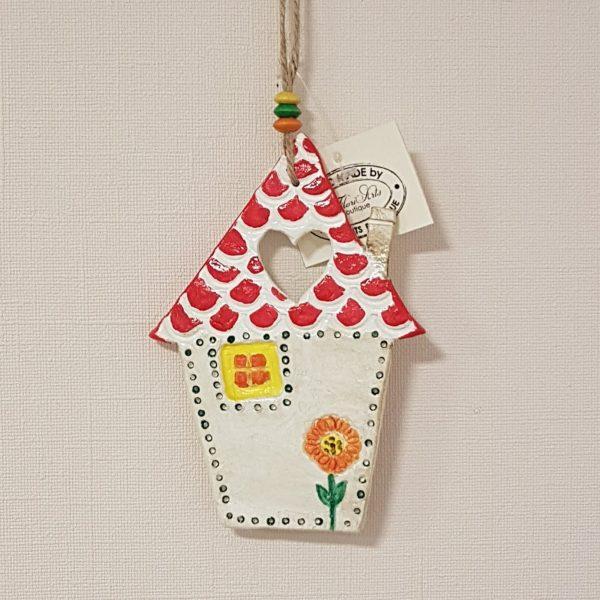 """Керамична къща """"Къщата със слънчогледа"""""""