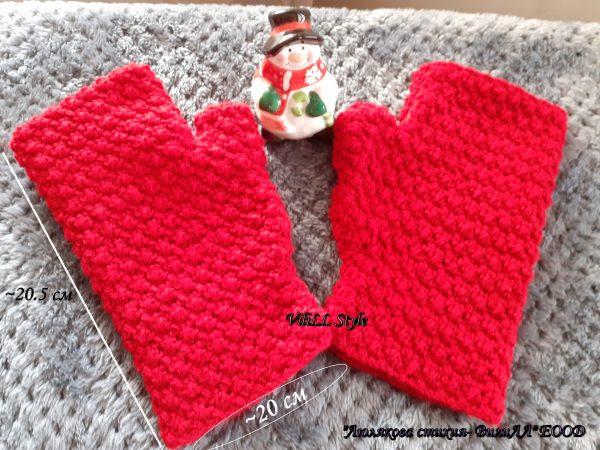 Дамски ръкавици в червено