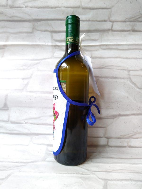 Коледна престилка за бутилка