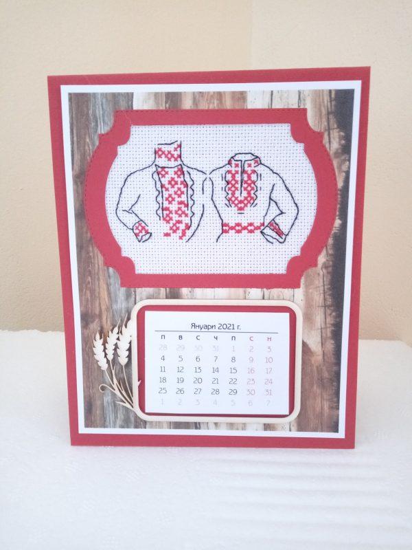 Настолен календар с българска шевица