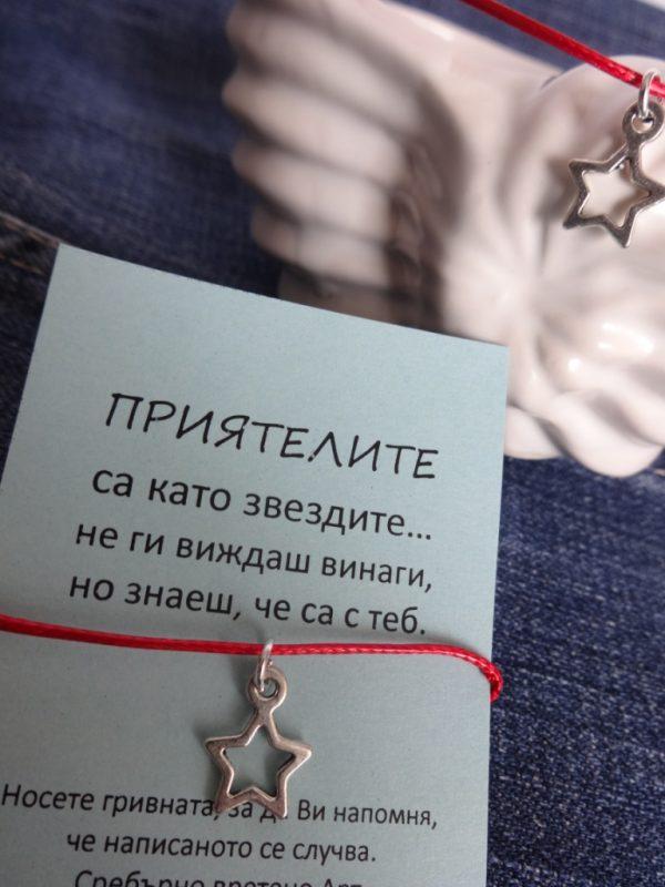 """Регулируема гривна с червен конец и амулет """"Дървото на живота"""""""