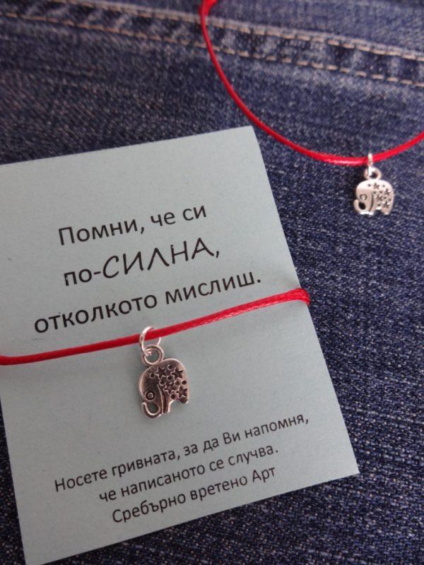 """Червена гривна със слонче """"Вярвай в себе си"""""""