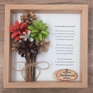 Подарък за учител, ръчна изработка от шишарки