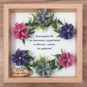 Подарък за учител,ръчна изработка от шишарки