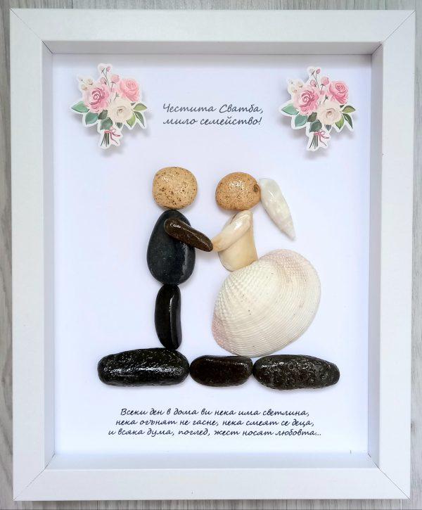 Подарък за сватба от морски камъчета и миди, ръчна изработка